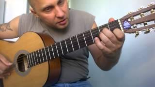 Уроки гитары.А.Розенбаум-Вечерняя застольная.Аккорды