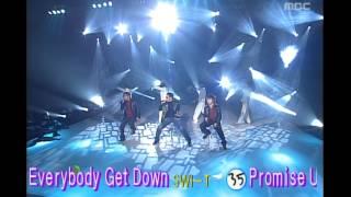 음악캠프 - Vibe - Promise U, 바이브 - 프로미스 유, Music Camp 20021026 thumbnail