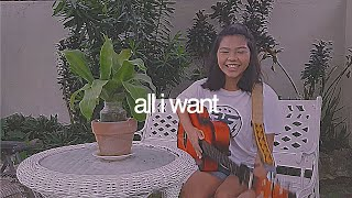 All I Want - Kodaline (Cover) | Felicity Sasis