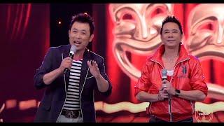 VÂN SƠN BẢO CHUNG | Tuyển Tập Hài  HAY NHẤT | Vân Sơn & Bảo Chung
