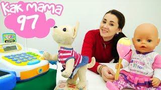 Эмили и Валя в Магазине игрушек - Серия 97. Как МАМА