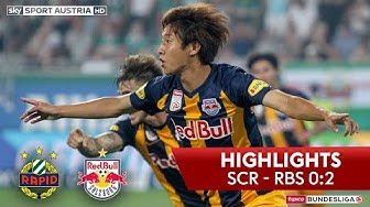 Highlights: tipico Bundesliga, 1. Runde: SK Rapid Wien - FC Red Bull Salzburg 0:2