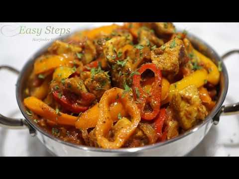 Healthy Chicken Breast Recipe With Mini Peppers | Rasva Chicken Recipe