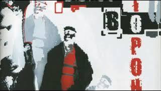 09 NTL Есть через чо Feat Nervniy Slon 2005