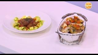 مكرونة كوسة بكرات اللحم -  بطاطس مشوية | نورا السادات