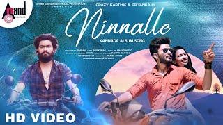 Ninnalle | Kannada Album HD Video Song | Crazy Karthik | Priyanka | Bharan | Ravikumar.B | Nithin