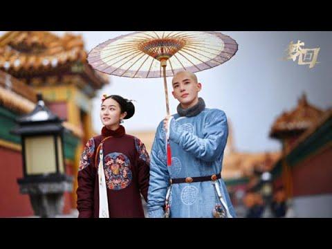 "Dreaming Back To Qing Dynasty ""For You"" [ Eng/Pin ] OST Chinese Drama Music | Landy Li & Wang AnYu"