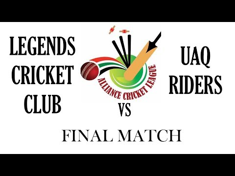 Final Highlights - Alliance Indian Weekdays T20 Cricket Leag