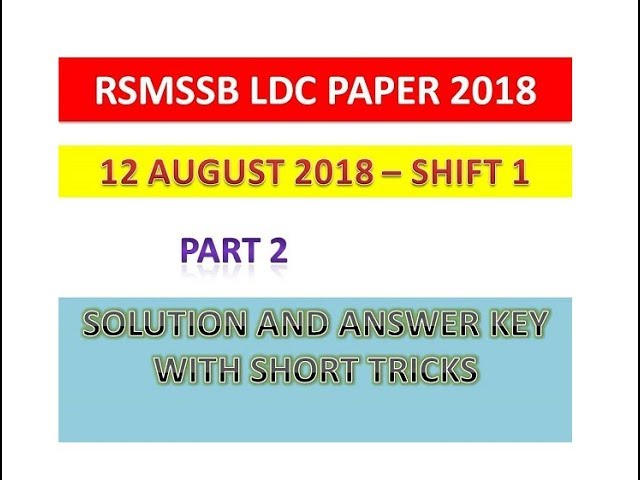 RSMSSB राजस्थान LDC EXAM 12 अगस्त 2018 Paper - 1 Analysis Answer Key Solution Morning 1st Shift
