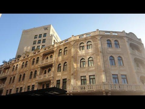 Waldorf Astoria Jerusalem, Israel - Review Of One Bedroom Suite 621