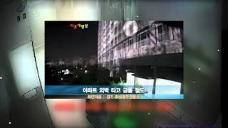 지키미 샷시용 이중장금 안전장치