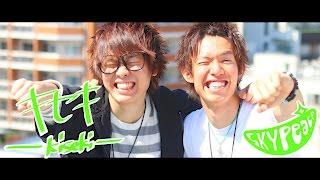 キセキ / GReeeeNCover by スカイピース thumbnail