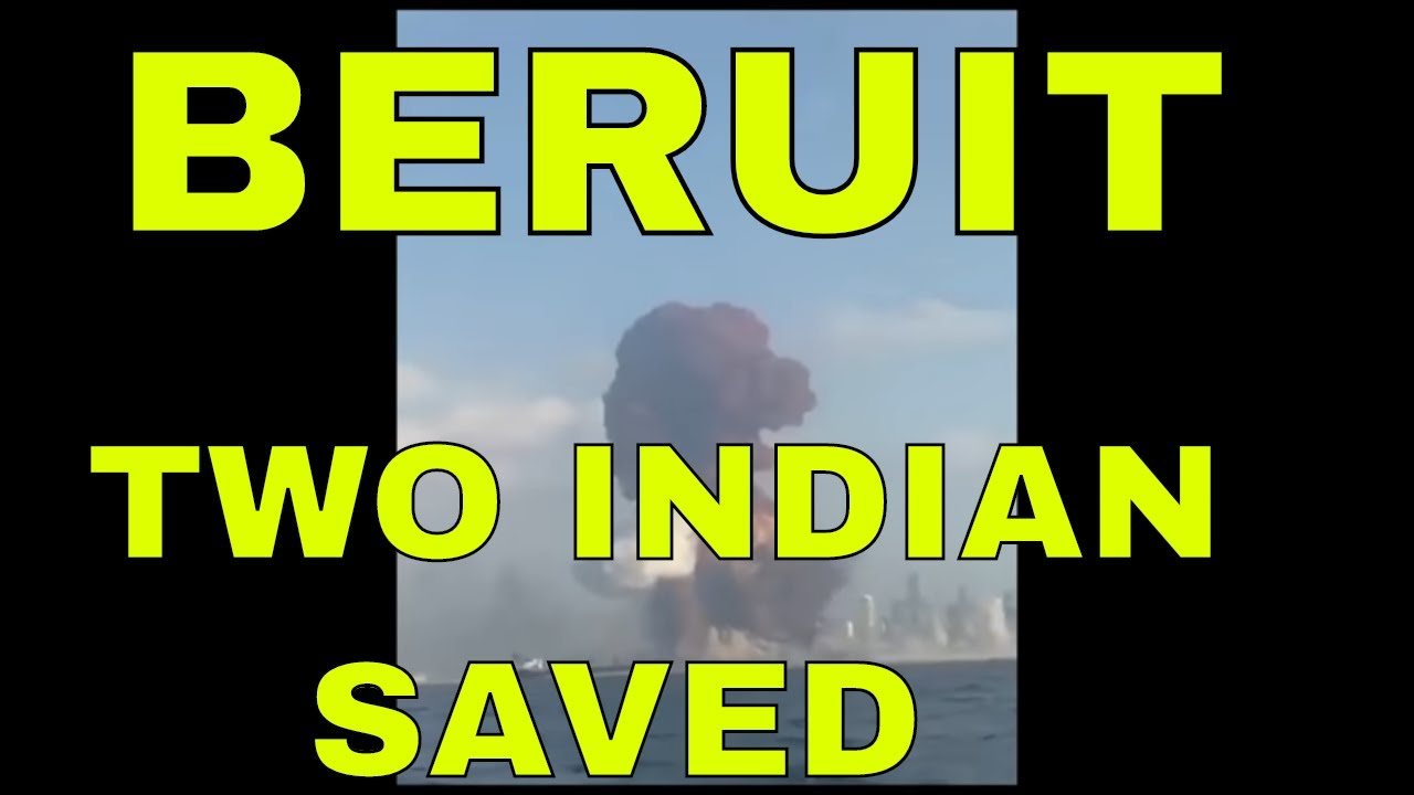 MUST WATCH!! how two Indian seafarers saved in BEIRUT BLAST??
