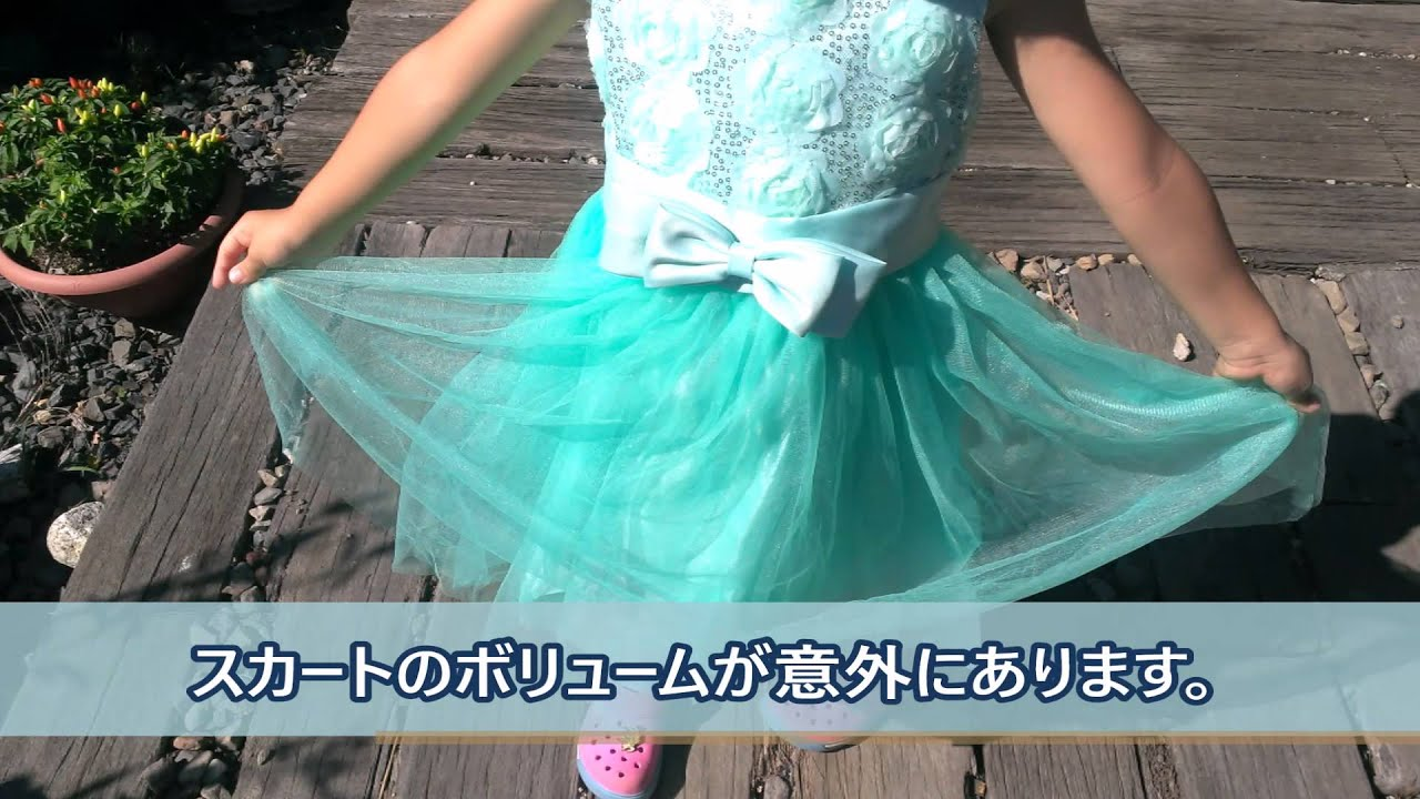 発表会に最適 Rayfun ミントグリーン 子供ドレス