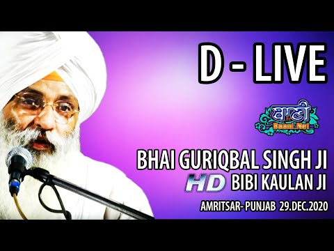 D-Live-Bhai-Guriqbal-Singh-Ji-Bibi-Kaulan-Ji-From-Amritsar-Punjab-29-Dec-2020