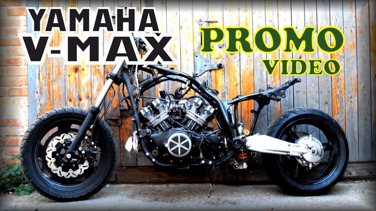Yamaha V MAX 1200 PROMO