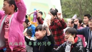 福榮街官立小學15-16年度 - 六年級戶外教育營