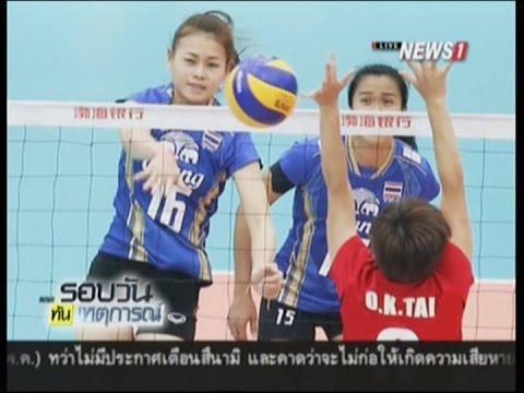 นักตบสาวไทย ชนะ ฮ่องกง 3-0 วอลเลย์บอลหญิงชิงแชมป์เอเชีย