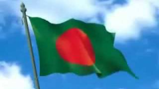 Bangladesh National Anthem - Jatiyo Sangeet - Amar Sonar Bangla