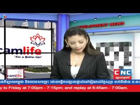 News Cambodia Economic, TV Show today, CNC News