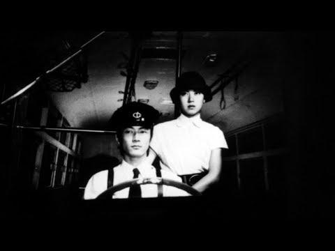 Labyrinth Of Dreams Best Scenes /Yume No Ginga/ユメノ銀河(1997) Sogo Ishii