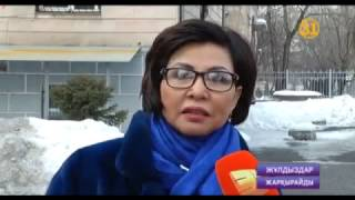 Роза Рымбаева жайлы жалған сыбыс