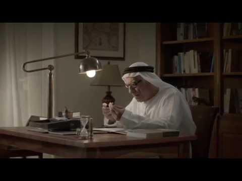 Ti22 Films - DCAA, Through Open Skies Corporate Video, 2014 (Dubai, UAE)