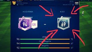 СЛОЖНЕЙШИЙ МАТЧ ЗА 69 РЕЙТИНГ!!!