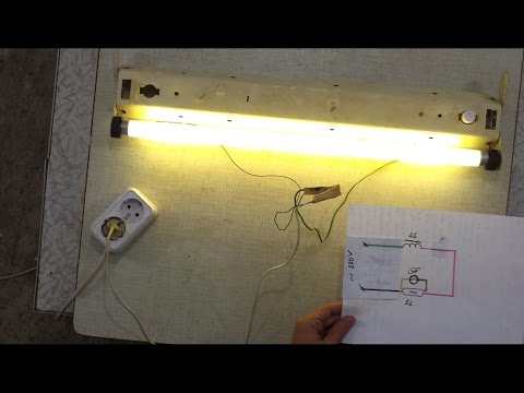 Лампа люминесцентная без стартера схема подключения