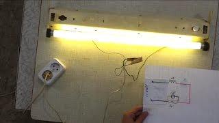 схема люмінесцентного світильника з лампою 1