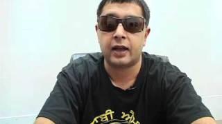 Panjabi MC - The Raj [Facebook Invite]