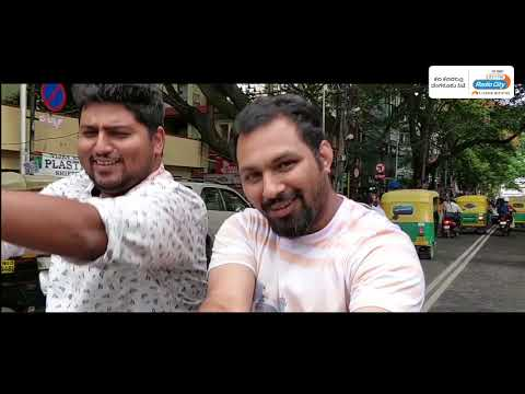 Jimikki Kammal | Kannada Version| RadioCity Bengaluru RJ's | TowelBhagya
