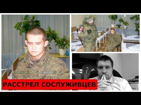 Драма в Забайкалье. Что произошло? Дмитрий Потапенко