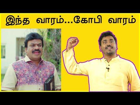 விஜய் டிவி |Gopi Trolls|Tamilserials Trolls|Chinnathambi|Sembaruthi|Poove Poochudava|Kichdy