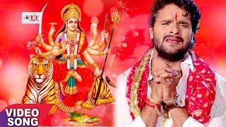 Khesari Lal Yadav-2017 में सबसे जायदा बजने वाला भजन -Jani Visarjan Humara Maai K -Bhojpuri Devi Geet