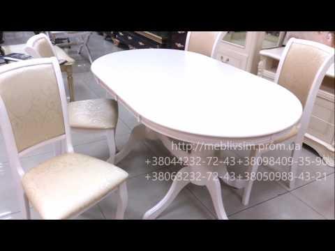 Стол обеденный белый + стулья.  Стол обеденный Olivia + Cтулья обеденные Джил