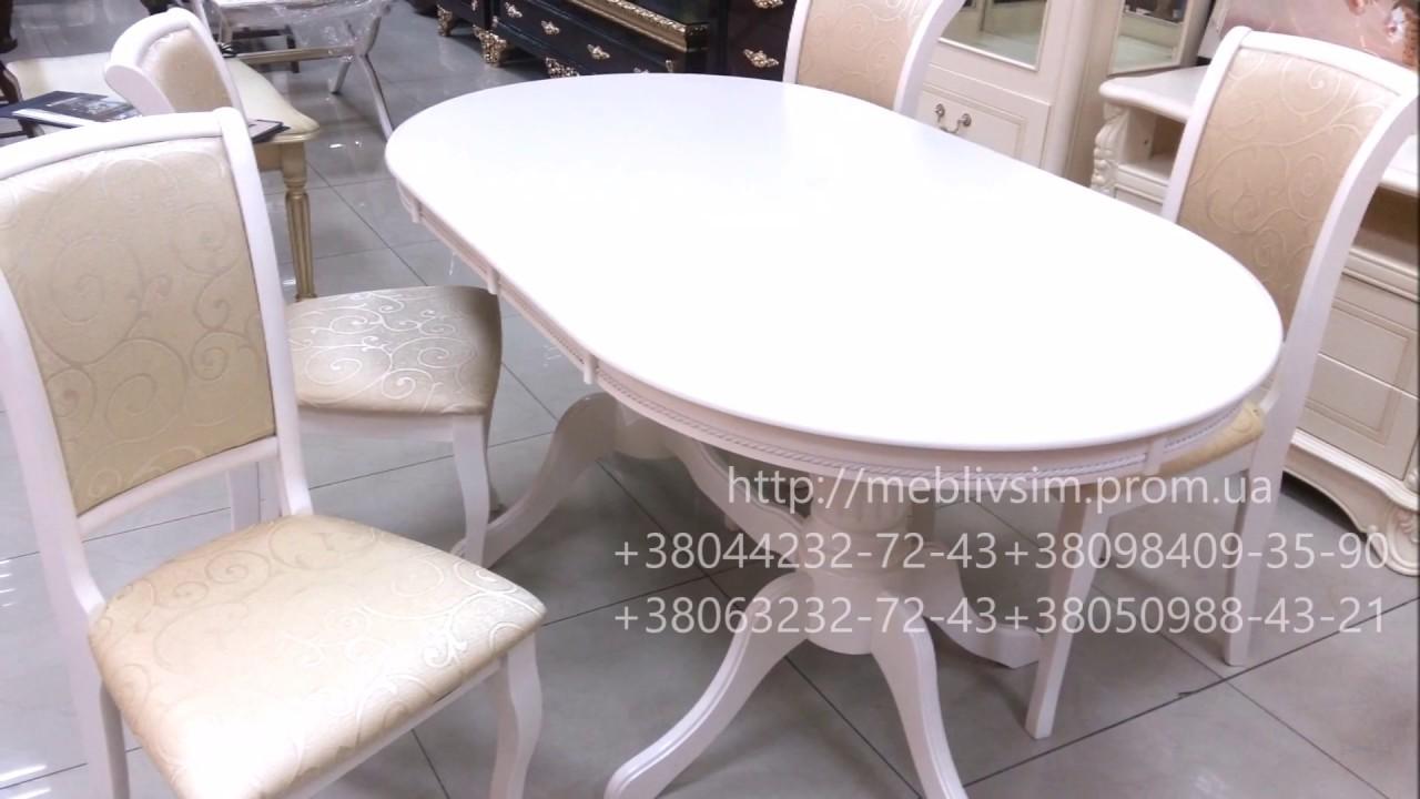 Цена ikea family 6 999. – цена. Действительно, пока товар есть в наличии обычная цена 7 999. Торсби стол, хромированный, глянцевый белый.