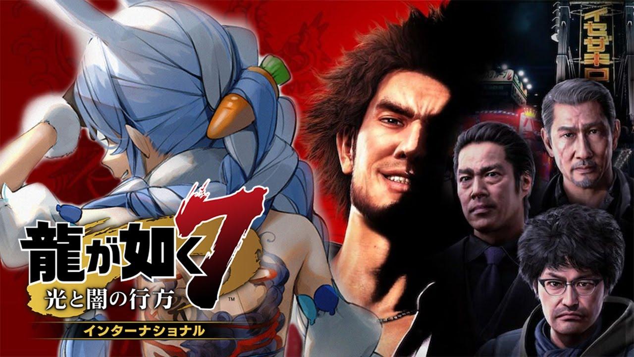 [Ryu ga Gotoku 7]Peko where a dragon rabbit rises from the bottom![Holo Live / Pekora Usada]* There is spoiler