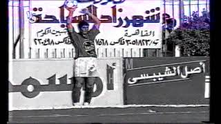 زى النهاردة.. الأهلى يحتفل بالتتويج بالدورى بالفوز على جمهورية شبين - اليوم السابع