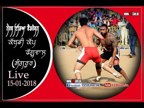 Phaguwal (Sangrur) North India Federation Kabaddi Cup (Live) 15 Jan 2018/www.123Live.in