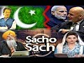 SOS 10/2/18 P.2 Dr. Amarjit Singh : Why Afghan Govt. Sings Indian Paeans & Bashes Pakistan ?