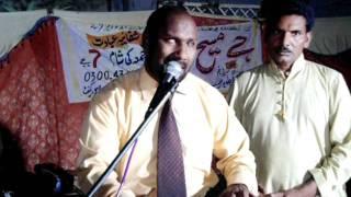 Pastor Arif Mall in 40 Quartars R.A Bazar Lahore Cantt  - JMD