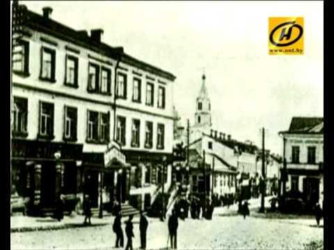 Интернациональная - одна из старейших улиц Минска