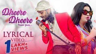 Dheere Dheere | Lyrical Video | Odia Music Album | Rituraj Mohanty | Tapu Mishra | Goodly Rath