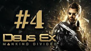 Прохождение Deus Ex Mankind Divided на русском  часть 4  Улучшая себя Хочешь продолжения Ставь лайк Группа вконтакте
