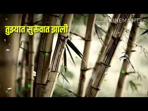 Aaj tuji khup aathvan yete(1)