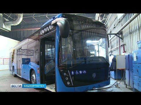 В Нефтекамске производят современные автобусы третьего поколения