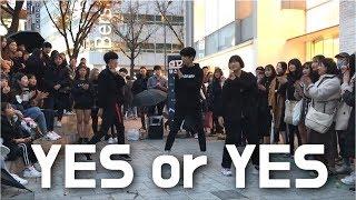 호흡척척 릴레이댄스 도전? TWICE(트와이스)-'YES or YES' Dance Cover(댄스커버) by.갓동민(God DongMin).박찬희,김연서