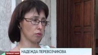 Профессиональный юрист стал жертвой «черных риелторов»(, 2013-07-24T16:57:30.000Z)