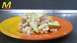 Салат из кукурузы, сухариков, яблока